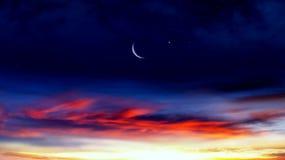 Free Crescent Moon With Beautiful Sunset Background . Generous Ramadan . Stock Photos - 146960883