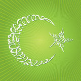 Crescent-Star Calligraphy. Islamic calligraphy in crescent and star shape, white on green background - translation: There is no God but Allah Royalty Free Stock Photos