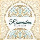 Crescente isl?mico de cumprimento do s?mbolo do fundo de Ramadan Kareem com teste padr?o ?rabe - linha caligrafia fotografia de stock royalty free