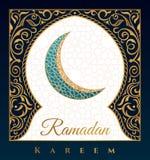 Crescente isl?mico de cumprimento do s?mbolo do fundo de Ramadan Kareem com teste padr?o ?rabe - linha caligrafia fotos de stock royalty free