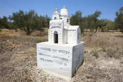 Cretan funeral memorial little church made of stone. Greece Royalty Free Stock Image