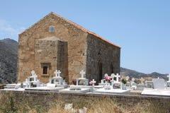 Crete Church Stock Image