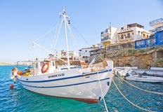 crete schronienia sissi zdjęcie royalty free