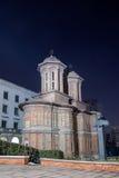 Cretulescu Church, central Bucharest Stock Photography