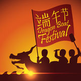 Crew Silhouette in a Sunset in a Dragon Boat Festival, Vector Illustration. Team of paddlers, drummer and a man holding a commemorative flag in a sunset for Royalty Free Stock Images