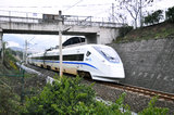 The CRH train. CRH(China Railway High-speed) train is running in a high speed. Take on Chongqing of China stock images