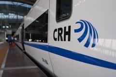 CRH train - fast train in China. Guangzhou China, October 28th,2011: CRH train in Guangzhou south railway station Royalty Free Stock Photo