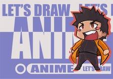 Cri d'Anime avec le texte à l'arrière-plan illustration libre de droits