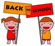 Crianças da escola Imagens de Stock