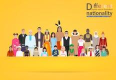 Crianças de nacionalidades diferentes em um fundo amarelo Imagens de Stock