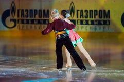 Crianças de patinagem dos pares Foto de Stock Royalty Free