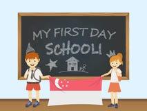 Crianças de sorriso coloridas, menino e menina, guardando uma bandeira nacional de Singapura atrás de uma ilustração da administr ilustração royalty free