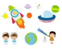 Crianças e espaço ilustração royalty free