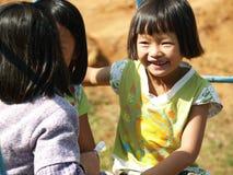 Crianças deficientes felizes Imagens de Stock Royalty Free