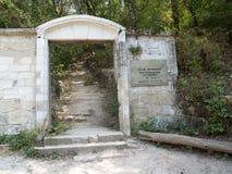Crimea, Bakhchisarai. Muslim cemetery of the XV-XIX centuries Royalty Free Stock Photo