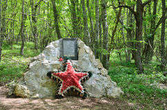 Crimea, Bakhchisaray district, Russia, May, 05, 2017. Memorial stone on location in 1941-1942 years Ak-Mechetsky guerrilla group. Crimea, Bakhchisaray district Stock Images