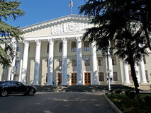 Crimea. The building of city council in Yalta Stock Images
