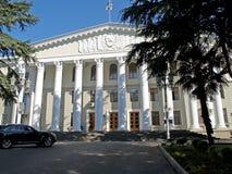 crimea Byggnaden av kommunfullmäktigen i Yalta arkivbilder