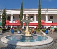 Crimea. The fountain at the railway station in Simferopol Stock Image