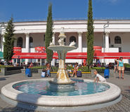 Crimea. The fountain at the railway station in Simferopol Royalty Free Stock Images