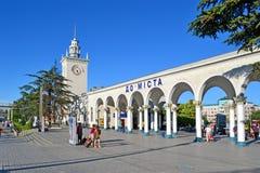 Crimea, Simferopol stacja kolejowa w Simferopol, Ukraina, (aka simferopol) Zdjęcia Stock