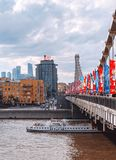 The Crimean bridge is decorated with flags with the Taliman of the FIFA World Cup 2018. royalty free stock photography