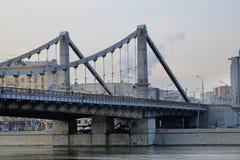 Crimean Bridge in Moscow Stock Photo