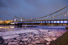 Crimean bridge in Moscow. Royalty Free Stock Photography