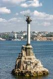 crimeia Vista do monumento aos navios inundados em Sevastopol Foto de Stock Royalty Free