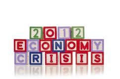 Crise d'économie Photos stock