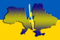 Crise ucraniana Imagem de Stock
