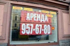Crisi economica in Russia Immagini Stock Libere da Diritti
