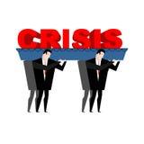 Crisi funerea Bara dentro portata parola Gli uomini d'affari sono sepolti illustrazione di stock