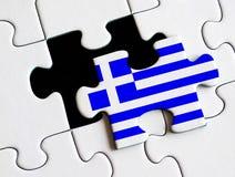 Crisi greca di debito Fotografia Stock Libera da Diritti