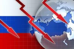 Crisi russa della rublo di valuta - fondo di notizie di concetto Fotografia Stock