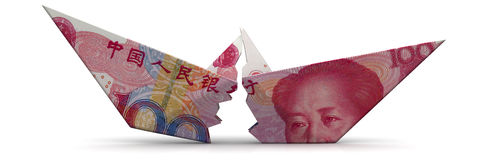 The crisis of the Chinese economy. Concept. Torn paper boat made from an Chinese banknote yuan on a white surface. Isolated. 3D Illustration Stock Photos