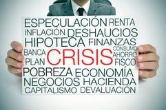 Crisis económica, en español Fotografía de archivo libre de regalías