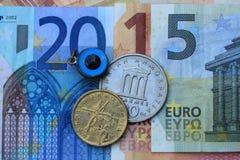 Crisis euro griega 2015 Imagen de archivo libre de regalías