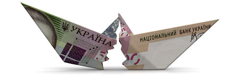 The crisis of the Ukrainian economy. Concept Royalty Free Stock Images