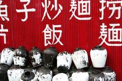 Crisoles Foto de archivo libre de regalías