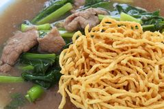 Crispy yellow noodle Royalty Free Stock Images