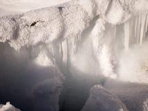 Cristais de gelo em val frio Fotografia de Stock Royalty Free