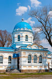 Cristian church in Ukraine Stock Photo