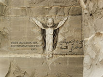 Cristianismo de Copto en Egipto imagenes de archivo