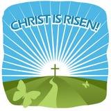 Cristo é aumentado Imagens de Stock Royalty Free