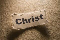Cristo Imágenes de archivo libres de regalías