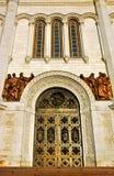 Cristo as portas da catedral do salvador, Moscou, Rússia imagens de stock royalty free