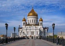 Cristo la catedral del salvador, Moscú Imagen de archivo libre de regalías