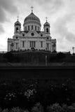Cristo la iglesia del redentor en Moscú Puente de Patriarshy sobre el río de Moscú Fotos de archivo libres de regalías