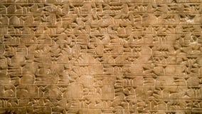 Crittografia cuneiforme fotografia stock